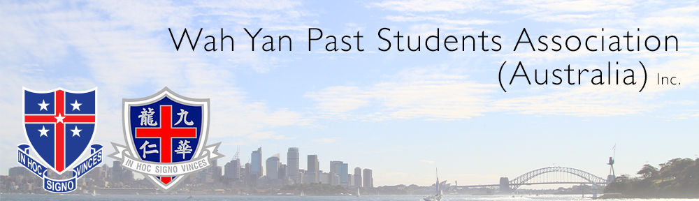 Wah Yan Past Students Association (Australia) Inc